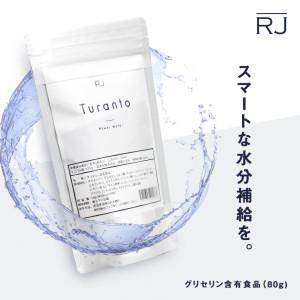 turanto1